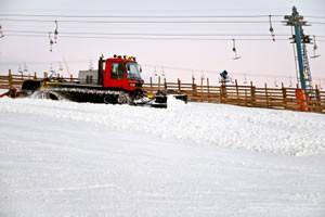 Ski Resort Snow Plow Preparing Ski Slopes